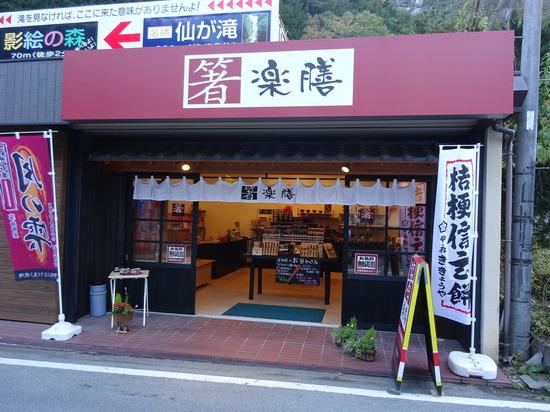 201612152655.JPG