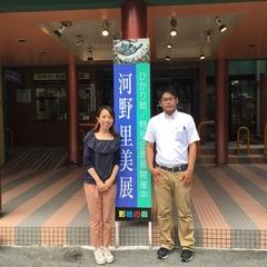 昇仙峡に来ていただきました(^^)