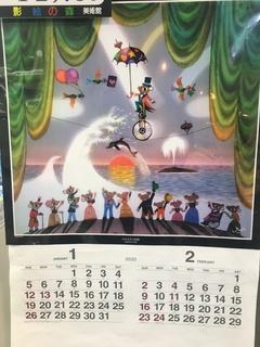 大好評の影絵カレンダー販売しております!