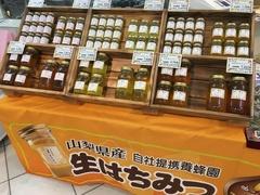 明日から沼津で蜂蜜販売します!