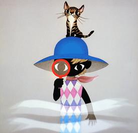 ぼくの目は猫の目(1987年)