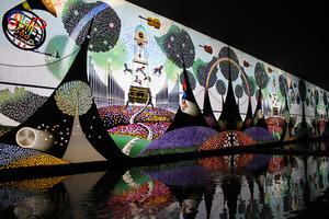 花園のシンフォニーのサムネイル画像のサムネイル画像